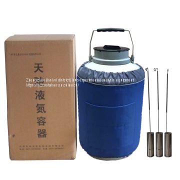TIANCHI Cryo shipper dewar 15L Semen container YDS-15L price in LS