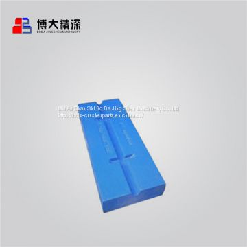 Made in China impact crusher wear parts hammer Plate impact crusher blow bar
