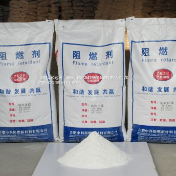 Ultra Fine Magnesium Hydroxide Powder