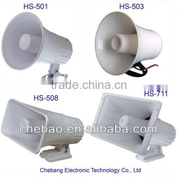 best price 508 30W Horn speaker 30W outdoor speaker Quality