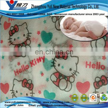 100% pp spunbond ss sms elastic nonwoven for making diaper