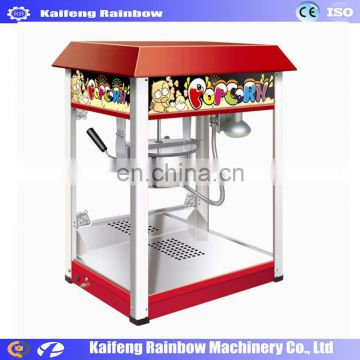 Delicious Popcorn Vending Machine Mushroom Popcorn Popcorn Popper