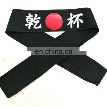 JAPANESE CHEERS FOR SUCCESS HACHIMAKI HEADBAND BLACK COLOR