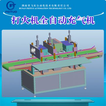 Made in China Cigarette Lighter Machinery Production Machine With Full-auto Pneumatic Control One Gas Filling Macihnery
