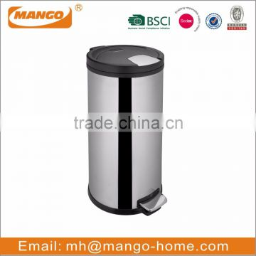 pedal stainless steel garbage trash bin