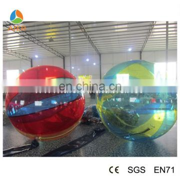Water tank ball floating water ball/walk on water balls for sale