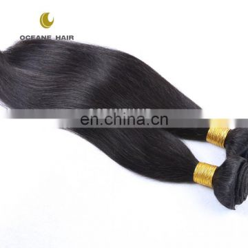 Good quality Best selling products aliexpress hair sew in hair extensions wholesale pure brazilian virgin hair with closure
