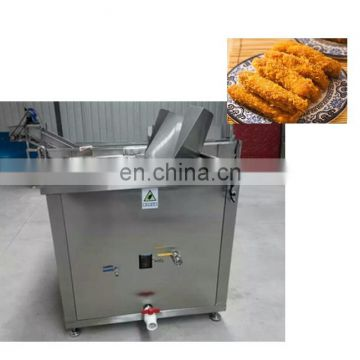 fryer machines commercial potato chips fryer food fryer automatic stir fry cooker