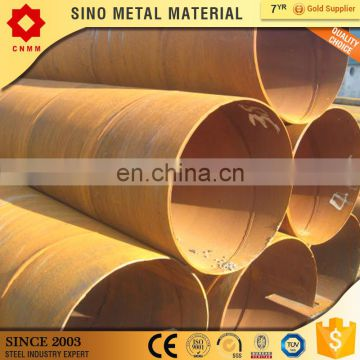 1220MM SAW STEEL PIPE used for water transport