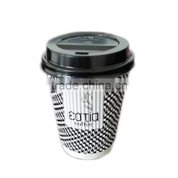 8oz ripple wall printed disposable paper coffee cups