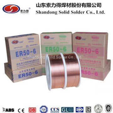 shandong solid welding wire