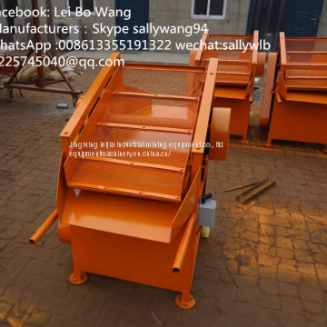 factory Direct sales Small electric screen sand machine