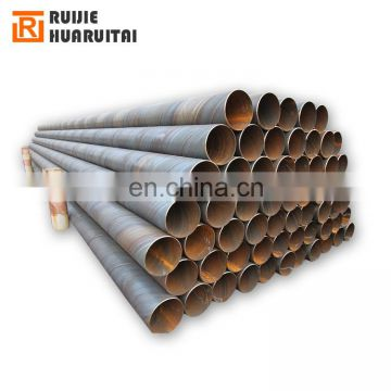 SSAW welded carbon steel pipe/welded 8 inch water pipe
