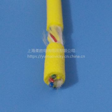 Acid And Alkali Resistance 3 Core And Earth Cable Pink