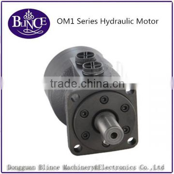 orbital hydraulic motor OM1160rpm, low speed high torque hydrmotor pump, hydraulic oil cooler