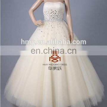 HMY-D151 Fashionable Beaded Off The Shoulder Floor Length Nude Sparkling Quinceanera Ball Gowns Prom Dress