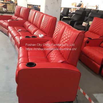 CHIHU Luxury reclining cinema seats