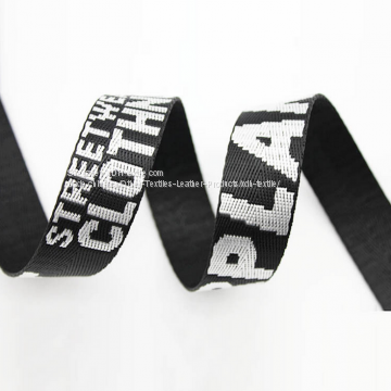 customized sublimation elastic webbing for clothes