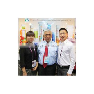 Zhengzhou Biocaro Pharmaceutical & Health-Care Products Co., Ltd.