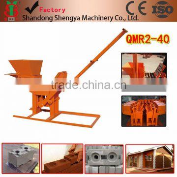 Easy operation for home business QMR2-40 manual clay interlocking brick  machine profitable machine price in addis ababa Ethiopia