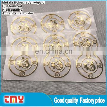 Custom Metal Brand Logo Sticker Label, Engraved Gold Adhesive Metal Label Sticker For Furniture