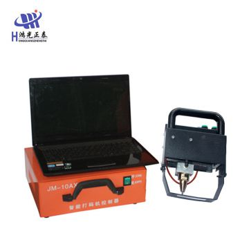 Handheld Pneumatic Marking Machine
