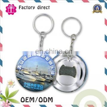 round shaped custom logo sublimation metal beer bottle opener keychain