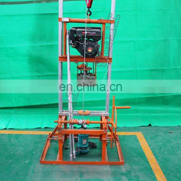 High quality 90m depth cheap mini water well drilling rig price for sale