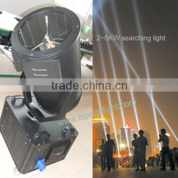 chinese wholesale companies supply popular 2000w search light in landscape lighting polecheap searchlight - Wholesale Lighting Companies