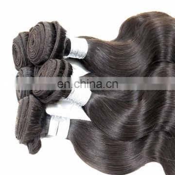 Wholesale brazilian extension virgin human hair