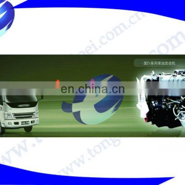 Foton truck diesel engine assembly(4B1-82C43)