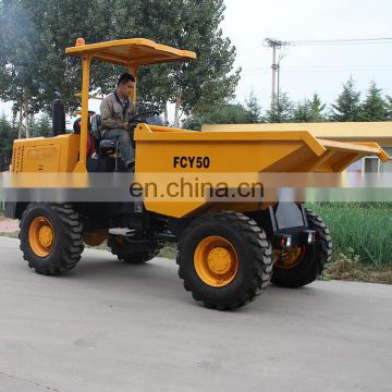2018 hot sale Diesel power FCY50 Loading capacity 5 tons small dumper china agricultural machinery