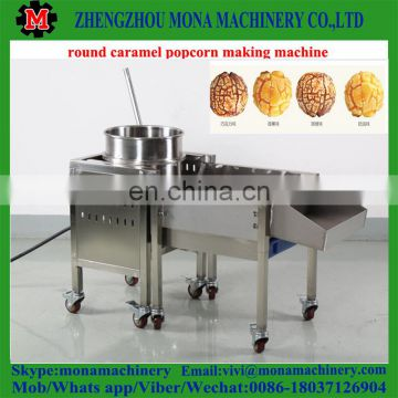 commercial kettle popcorn machine/Supply industrial popcorn making machine/popcorn maker machine