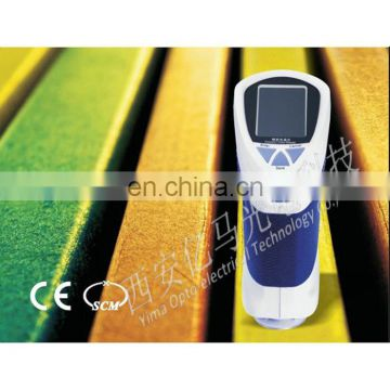 CS-210 Precise Colorimeter price