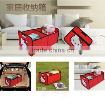 Multi Foldable Fabric Storage Box Household Car Organizer Box