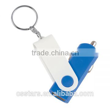 Swivel Car Charger with key chain