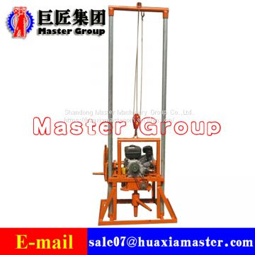 Gasoline Engine Water Well Drilling Rig