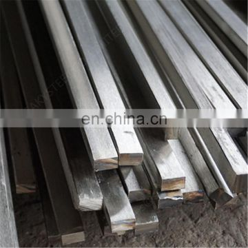stainless steel portable square bars 201