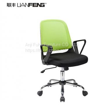 2018 comfortable mesh swivel office chair commercial furniture
