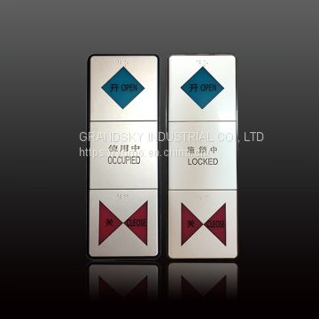 CNB-238  Auto-door switch for special room