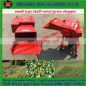 Mobile Mini Chaff Cutter for Cattle Feed