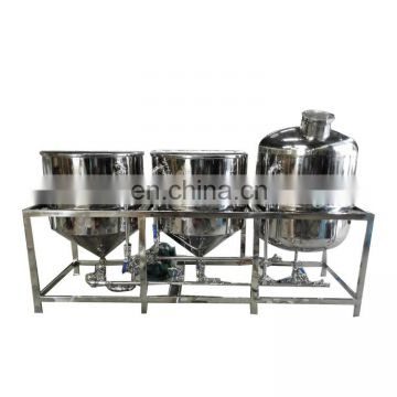 008613838527397 small scale cooking oil refinery equipment sunflower oil refining machine palm oil refining machine
