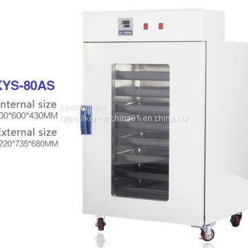 Industrial laboratory constant temperature equipment manufacturer -Agricultural product dryer KYS100AS