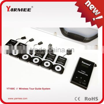 99 channels audio system tour guide for museum YT100 wireless tour guide system