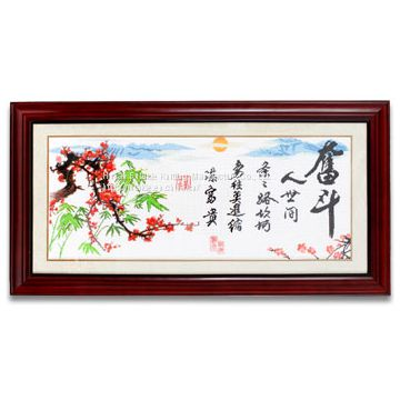 Chinese Calligraphy with Plum Blossom Wooden Framed Cross Stitch
