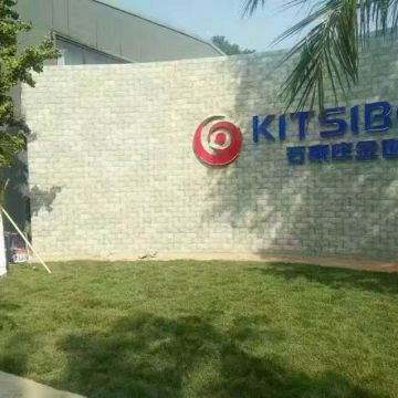 Shijiazhuang Kitsibo Tools Co.,Ltd