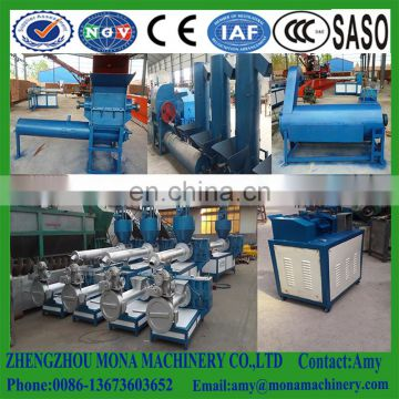 Hot selling High efficiency waste PP/PE/PET recycling machine/Waste plastic granules pellet making machine