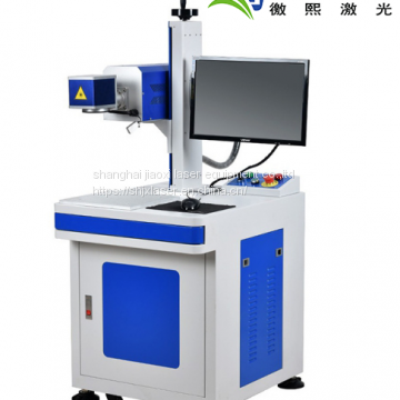 Good quality co2 laser marking machine for pharmaceutical