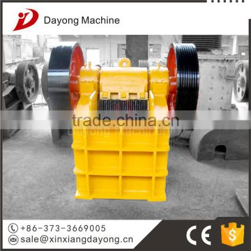 competitive price Scrap crusher made in China