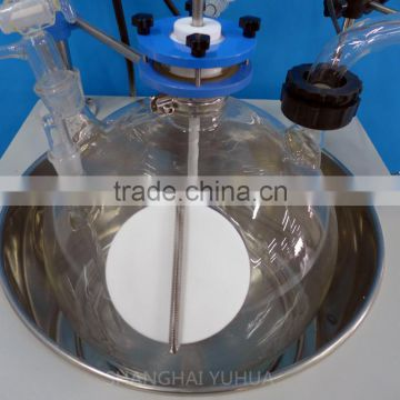 50L Water Bath Heating Glass Reaction Vessel